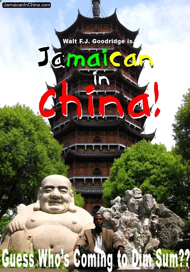 Me and Buddha on a previous trip jamaican in china 2009 adventure ebook cover