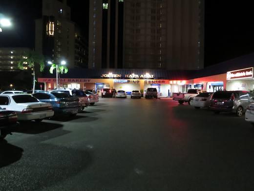 Hafa Adai Shopping center in Garapan