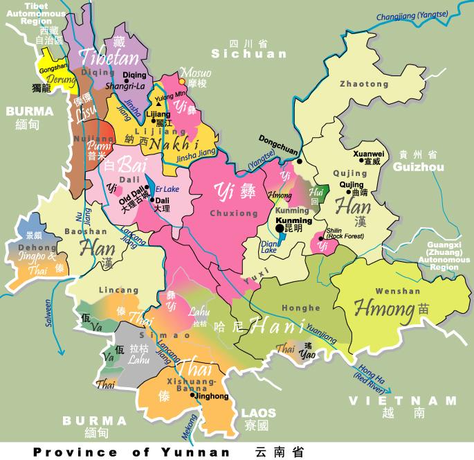 Jinghong borders Laos