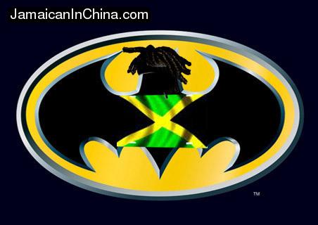 Rasta superhero crimefighter logo Jamaicanman