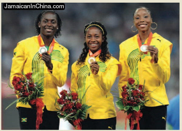 jamaican gold winners beijing