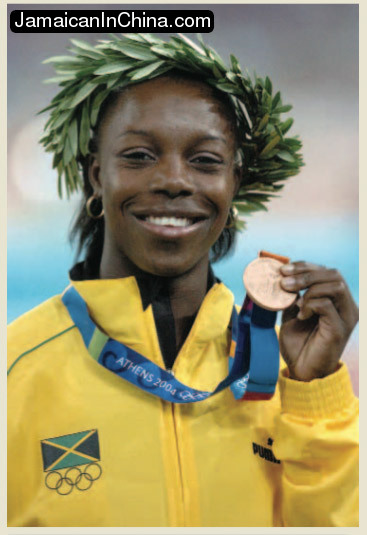 Veronica Campbell-Brown Jamaican athlete