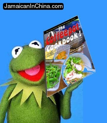 Kermit the frog and the coffeepot cookbook