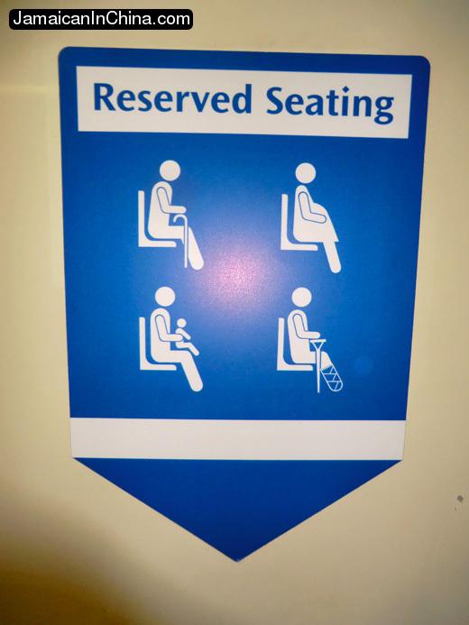 Singapore seating puzzle