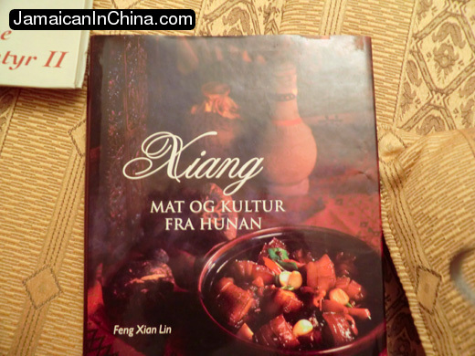 Hunan cooking and culture Feng Xian Lin