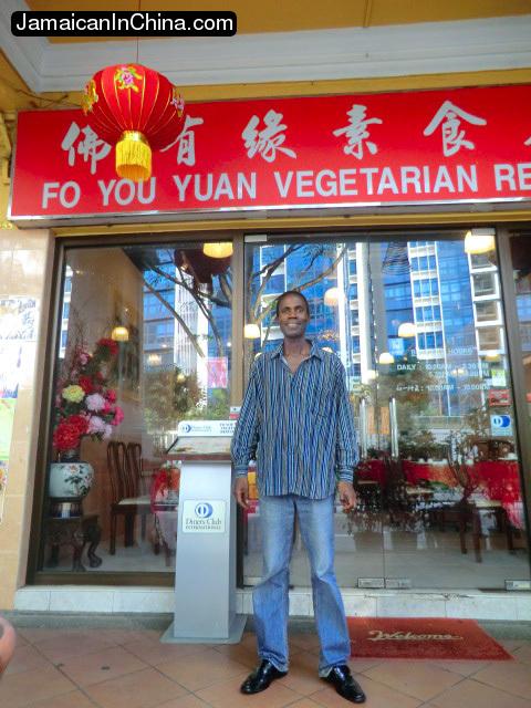 Jamaican in Singapore