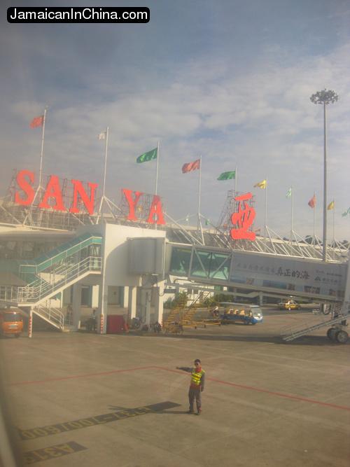 Sanya Airport Hainan