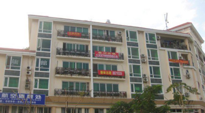 Homeless on Hainan & High Season Hysteria