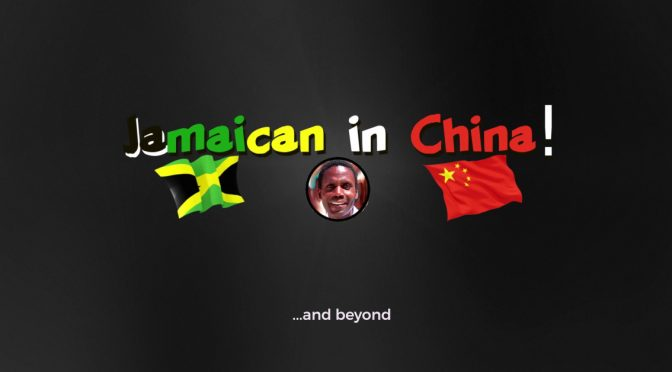 China RELOADED! Relive the magic and adventure!
