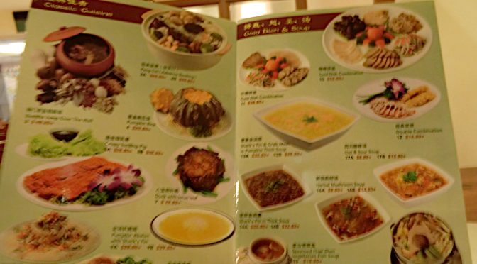 """The """"Jamaican in China"""" Singapore Restaurant Review!"""