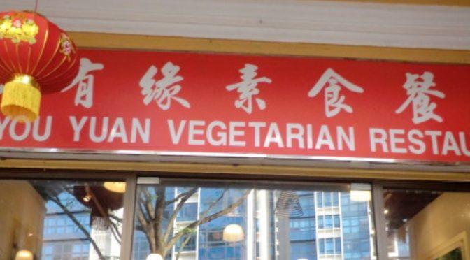 Singapore. Vegetarian Heaven!