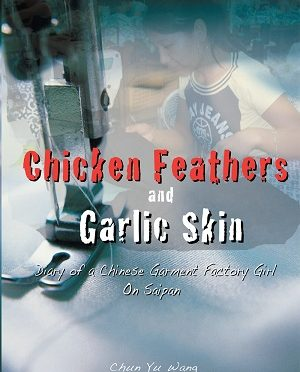 Chicken Feathers excerpt featured in French textbook!