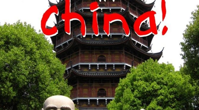 Book version of Jamaican in China blog NOW available for Kindle/Nook! ($2.99 introductory offer!)