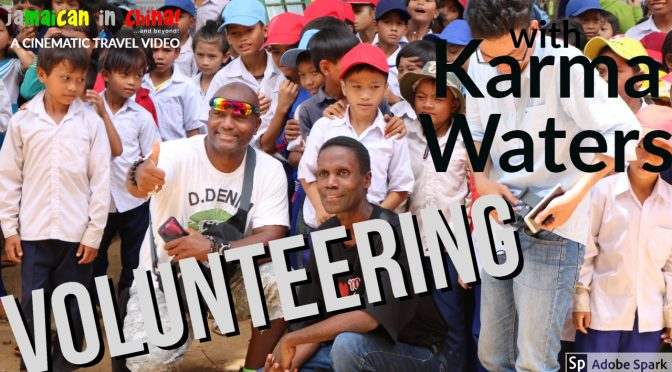 Karma Waters Volunteer Mission Video!