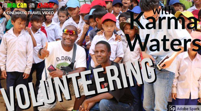 Karma Waters Volunteer Mission Video!