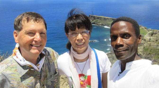 Watch Ward & Kimie on their Saipan Amelia Mystery tour!
